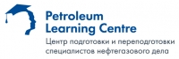 Petroleum Learning Centre