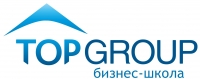 Бизнес-школа TOP GROUP