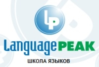 Language PEAK
