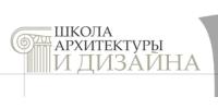 Школа архитектуры и дизайна киров