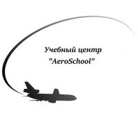 должностная инструкция бортпроводника - фото 6