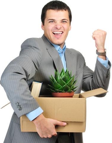 Как сделать чтобы работник не ушел